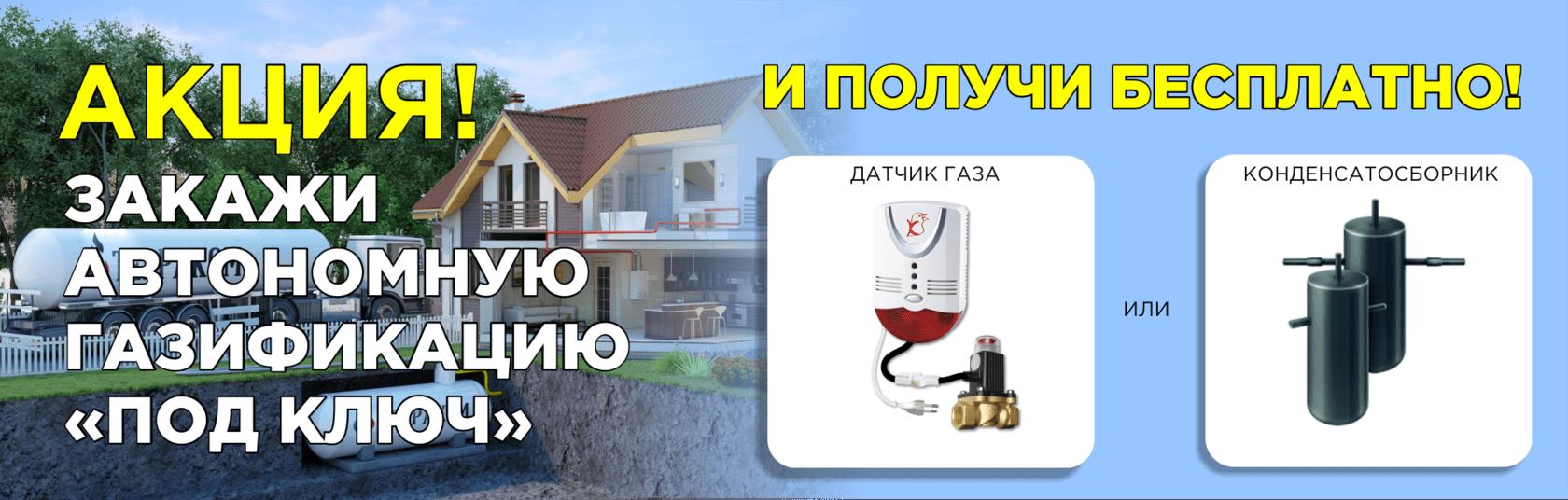 Газгольдер в Севастополе